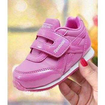 Buty dziecięce Reebok rozmiar: 20,21,22,23,24,25,26,27