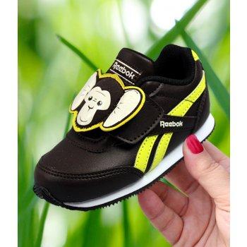 Buty sportowe dla chlopca adidasy Reebok 25