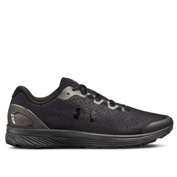 buty under armour charged bandit 4 m czarne