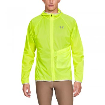 kurtka under armour ua qualifier storm packable jacket m jaskrawo-Żółta