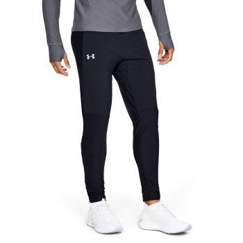 spodnie under armour ua qualifier pant