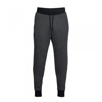 spodnie under armour unstoppable 2x knit jogger m szare