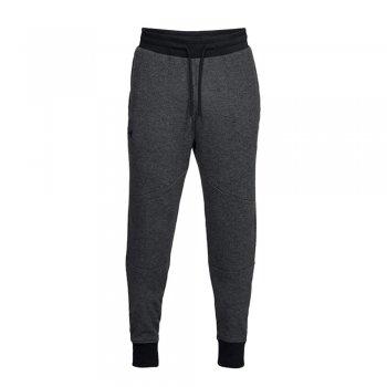 spodnie under armour unstoppable 2x knit jogger m szare