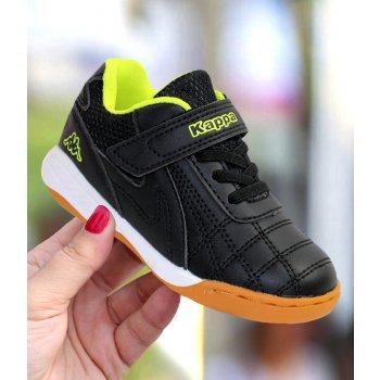 Buty dla małych dzieci rozmiary: 20,21,22,23,24,25,26,27