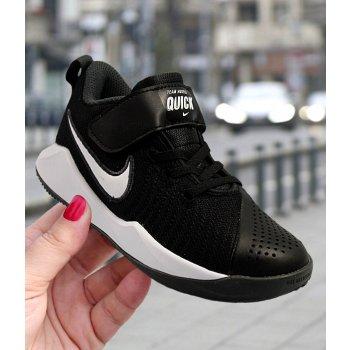 Buty Nike Air Max Dziecięce .pl