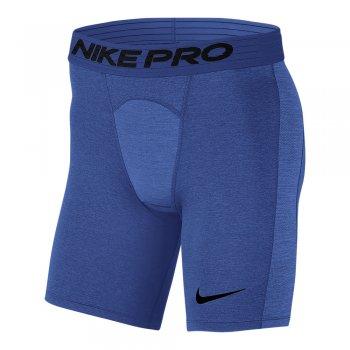 spodenki nike protraining shorts m niebieskie
