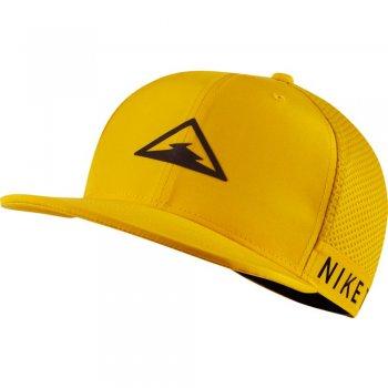 czapka nike dri-fit pro cap trail u Żółta