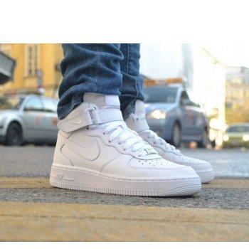 Buty i ubrania lifestyle dla młodzieży | Worldbox Sklep