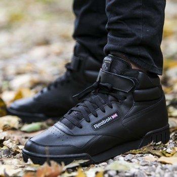niezawodna jakość super słodki różne style Reebok Classic - męskie buty lifestyle - Sklep Worldbox.pl