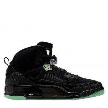najnowsza zniżka niesamowita cena Kod kuponu Jordan - buty i odzież streetwear - Sklep Worldbox.pl