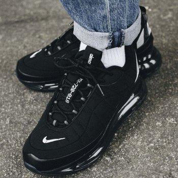 Nike Air Max damskie | Sklep streetwear