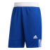 spodenki adidas 3g speed reversible short (dy6601)