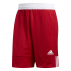 spodenki adidas 3g speed reversible short (dy6603)