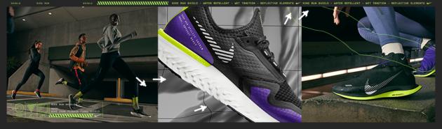 Nike Running Shield Pack