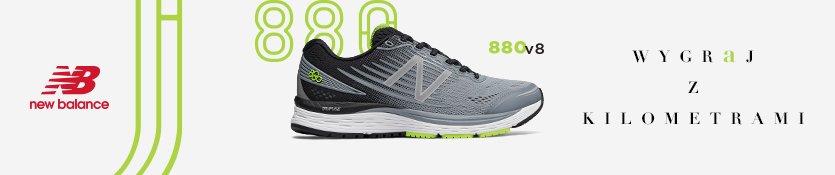 New Balance 880